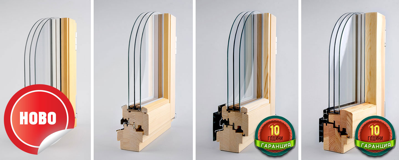 I-DIAL - Türen und Fenster aus Holz - idialbg.com